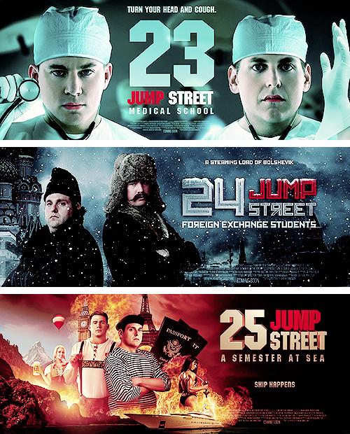 Jump Street sequels 1