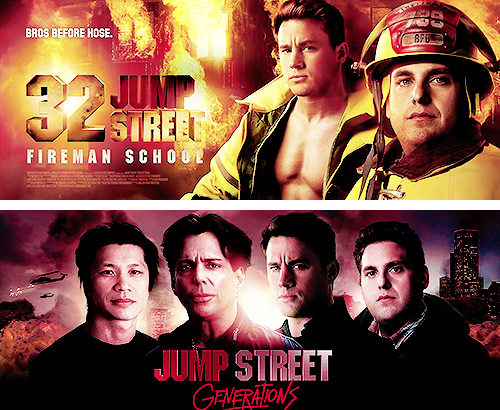 Jump Street sequels 5