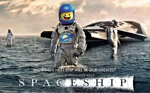 SPACESHIP Interstellar