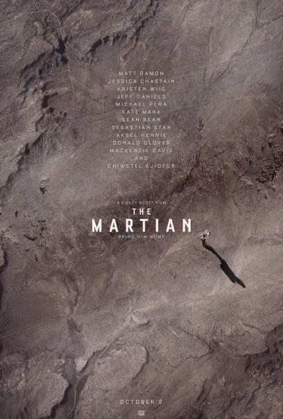 Martian alternate poster